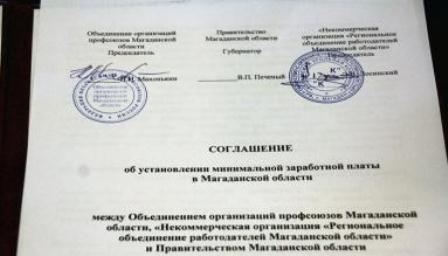 трехстороннее соглашение о перемене лиц в обязательстве образец